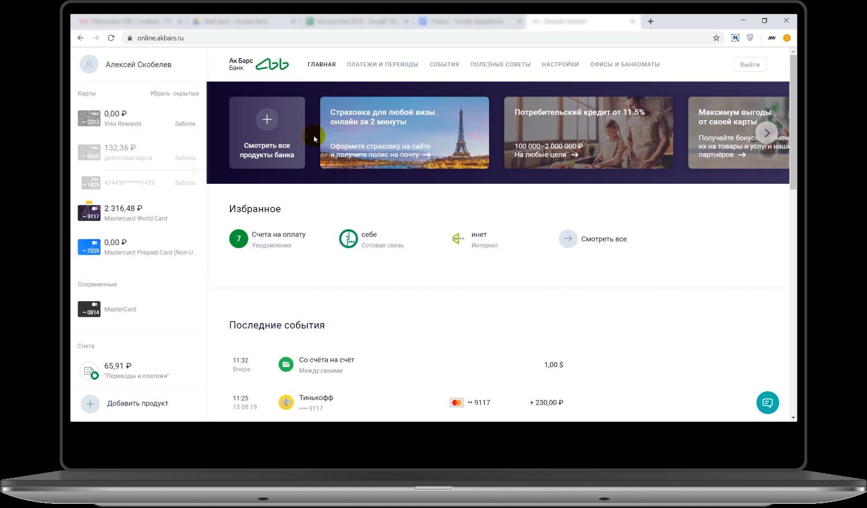 онлайн кредит в банке хоум кредит отзывы
