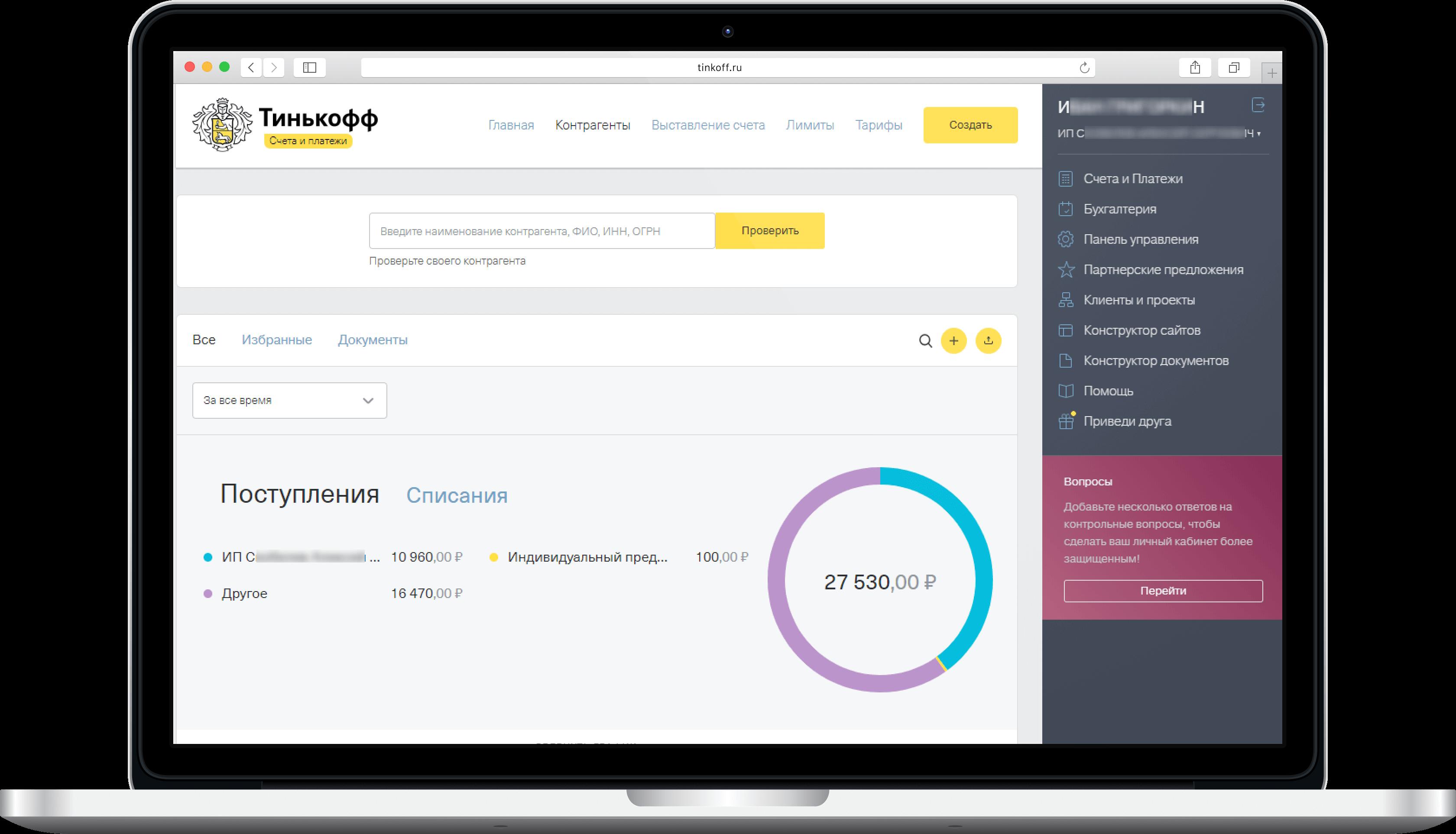 Банк кредит займы онлайн